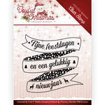 Pmcs10022 Clearstamp Pm Joyful Christmas